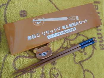 DSCN5684.JPG